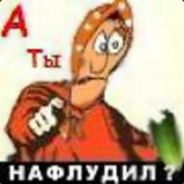 katamaunt